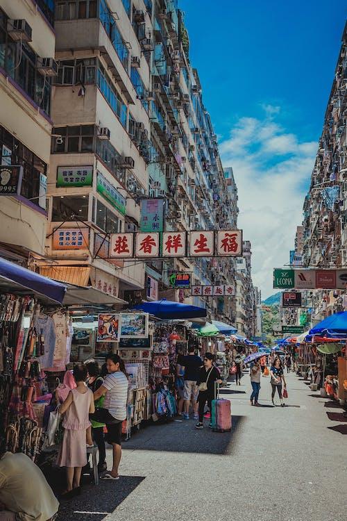 광고판, 시장, 홍콩의 무료 스톡 사진