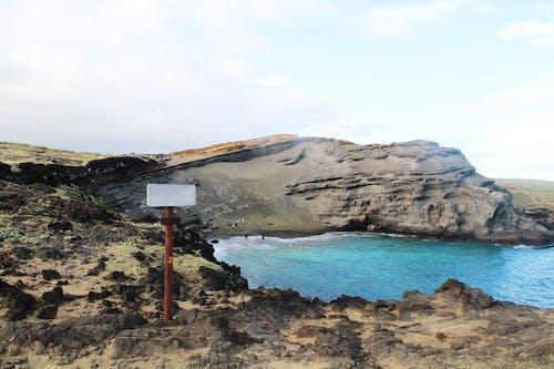 Free stock photo of hawaii
