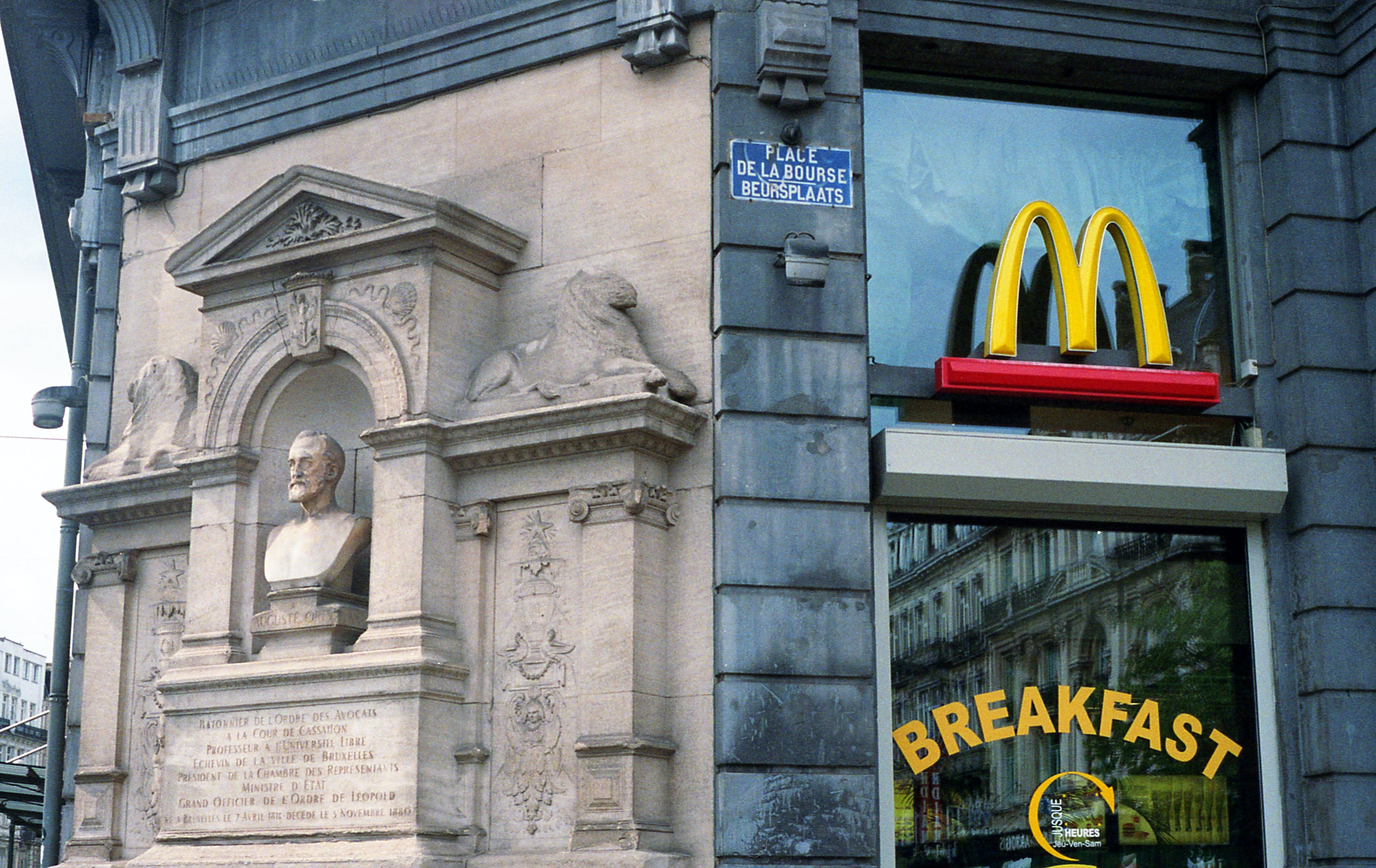 Mc Donalds Restaurant