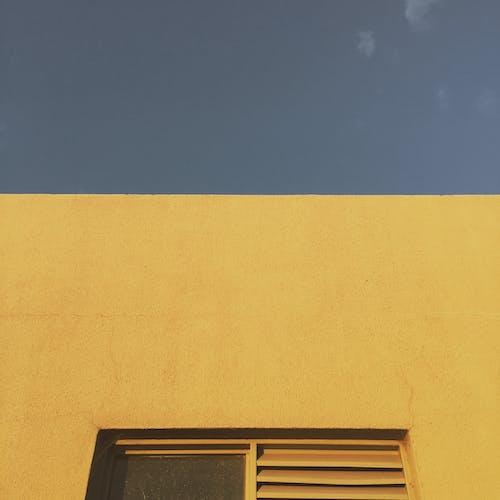Ingyenes stockfotó alacsony szögű felvétel, beton, építészet, épület témában