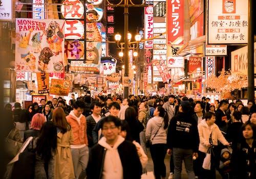 ナイトライフ, 大阪, 道頓堀の無料の写真素材