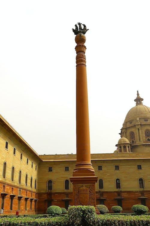 Základová fotografie zdarma na téma kupole, nové dillí, parlament, stěny