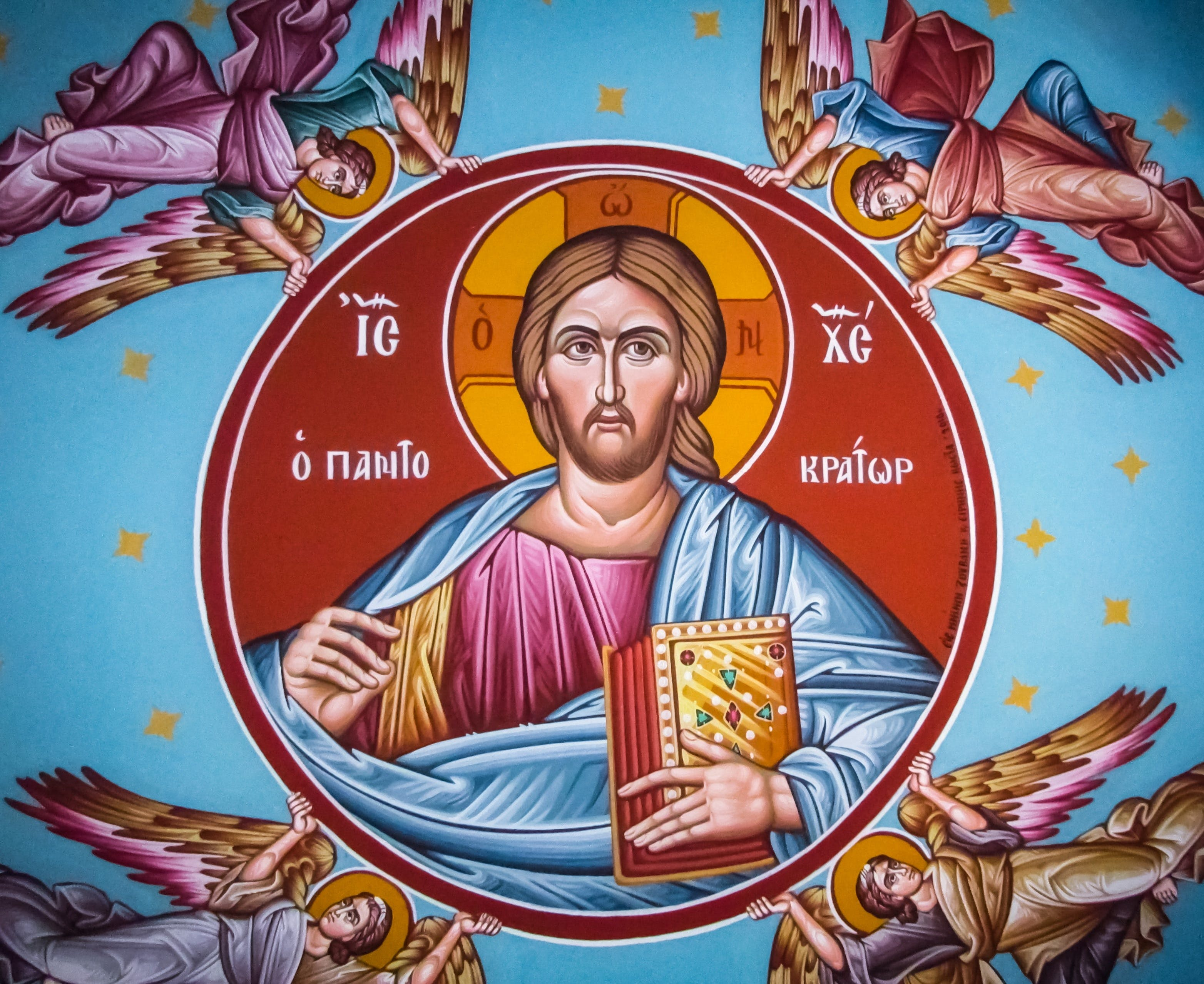 Free stock photo of painting, ceiling, chapel, cyprus