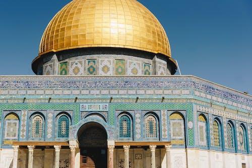 Darmowe zdjęcie z galerii z architektura, architektura islamska, budynek, islamski