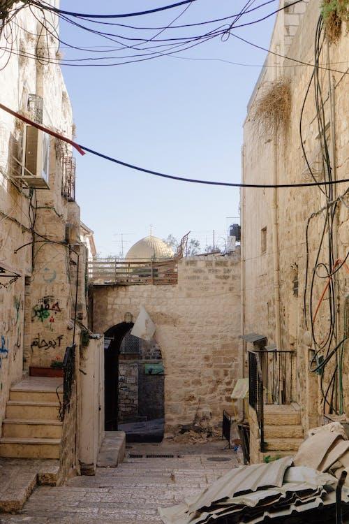 izrael, jerozolima, kwartał muzułmański