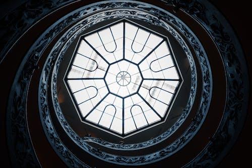Tavanın Düşük Açılı Fotoğrafı