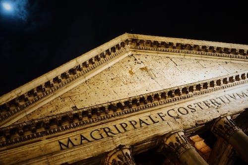 gece, Roma, tapınak içeren Ücretsiz stok fotoğraf