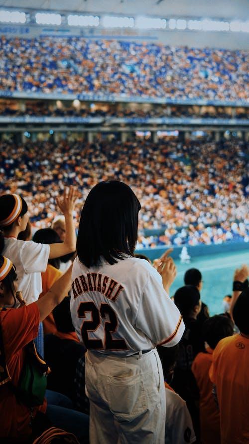 Ảnh lưu trữ miễn phí về bóng chày, fan hâm mộ bóng chày, mái vòm tokyo