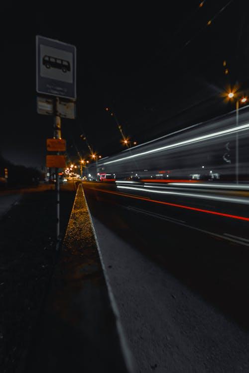 ライト, 光の線, 通り