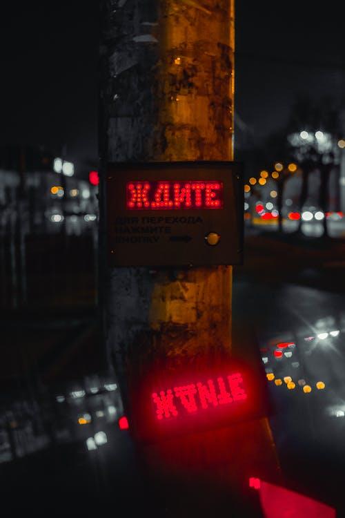 Darmowe zdjęcie z galerii z ciemny, droga, krajobraz, miejski
