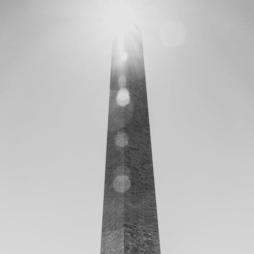 Бесплатное стоковое фото с архитектура, башня, вертикальный, вид