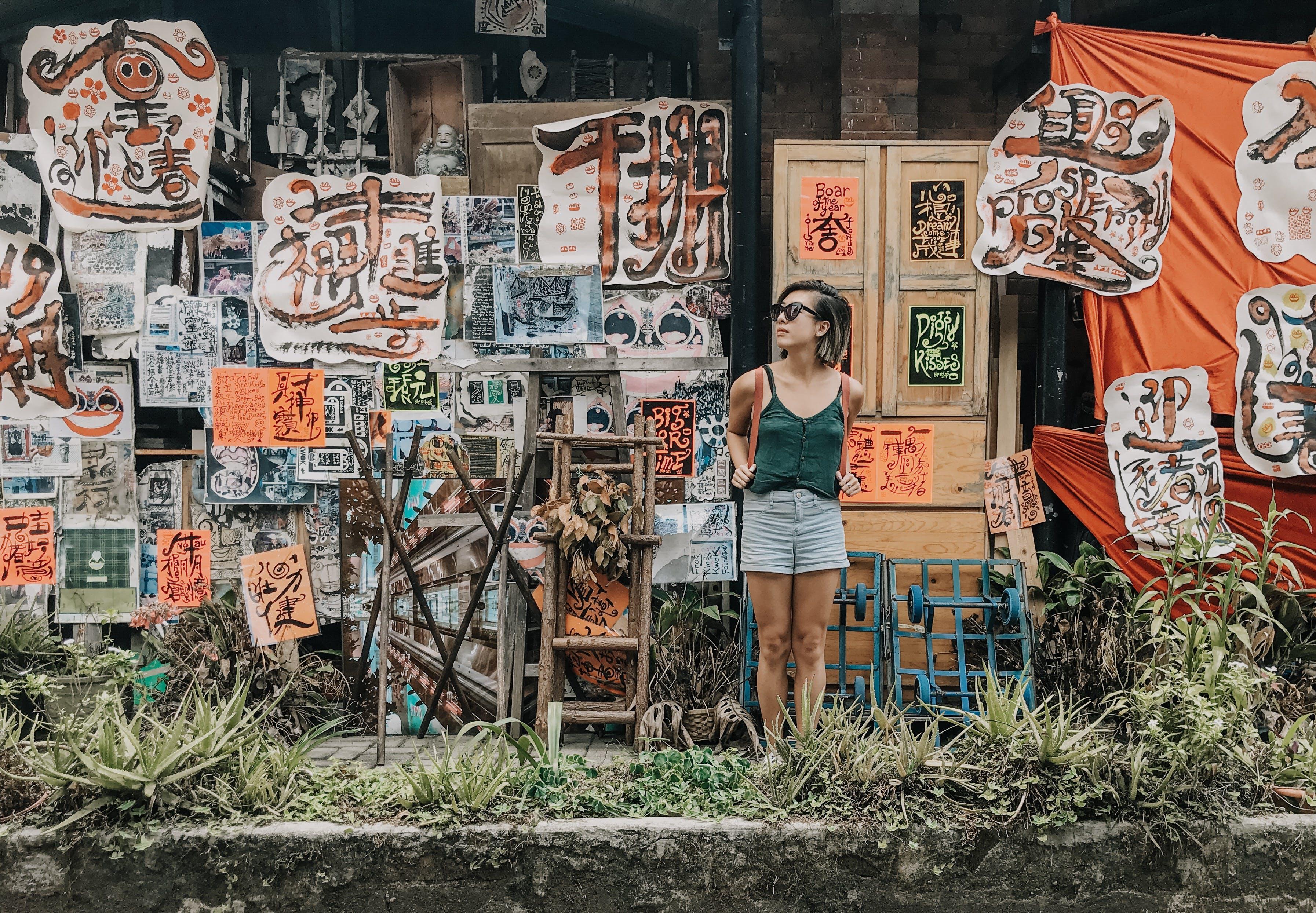アジアの女性, アート, クリエイティブ, サングラスの無料の写真素材