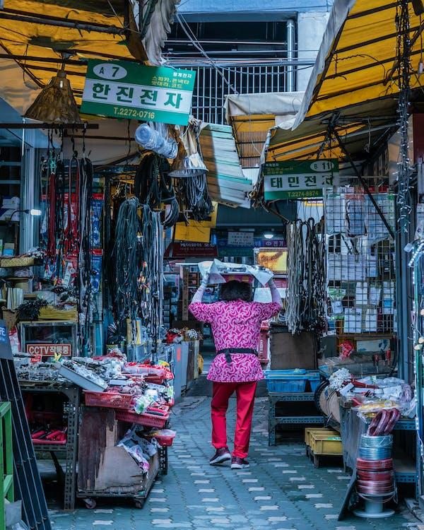 acció, bazar, botiga