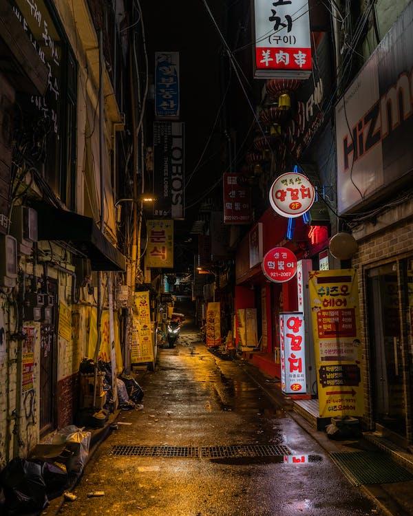 أفرغ، شارع المدينة مضاء، ليل at