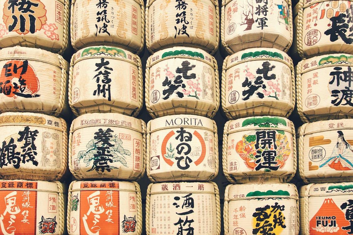 Labeled Jar Lot