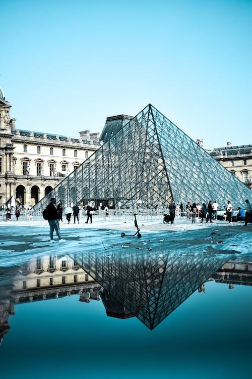 People Around Louvre Museum