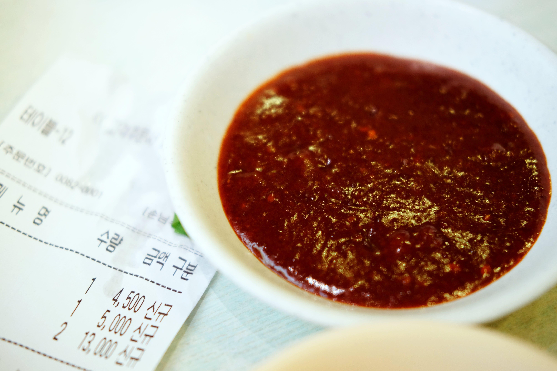 Free stock photo of korean food