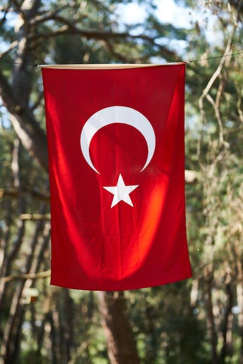 Photo Of Turkey Flag