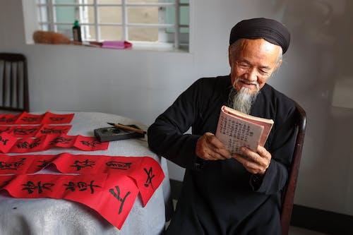 Foto d'estoc gratuïta de ancians, asiàtic, foto vertical, home