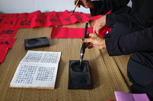 Ilmainen kuvapankkikuva tunnisteilla aasialaiset ihmiset, Aikuiset, bambu matto, business