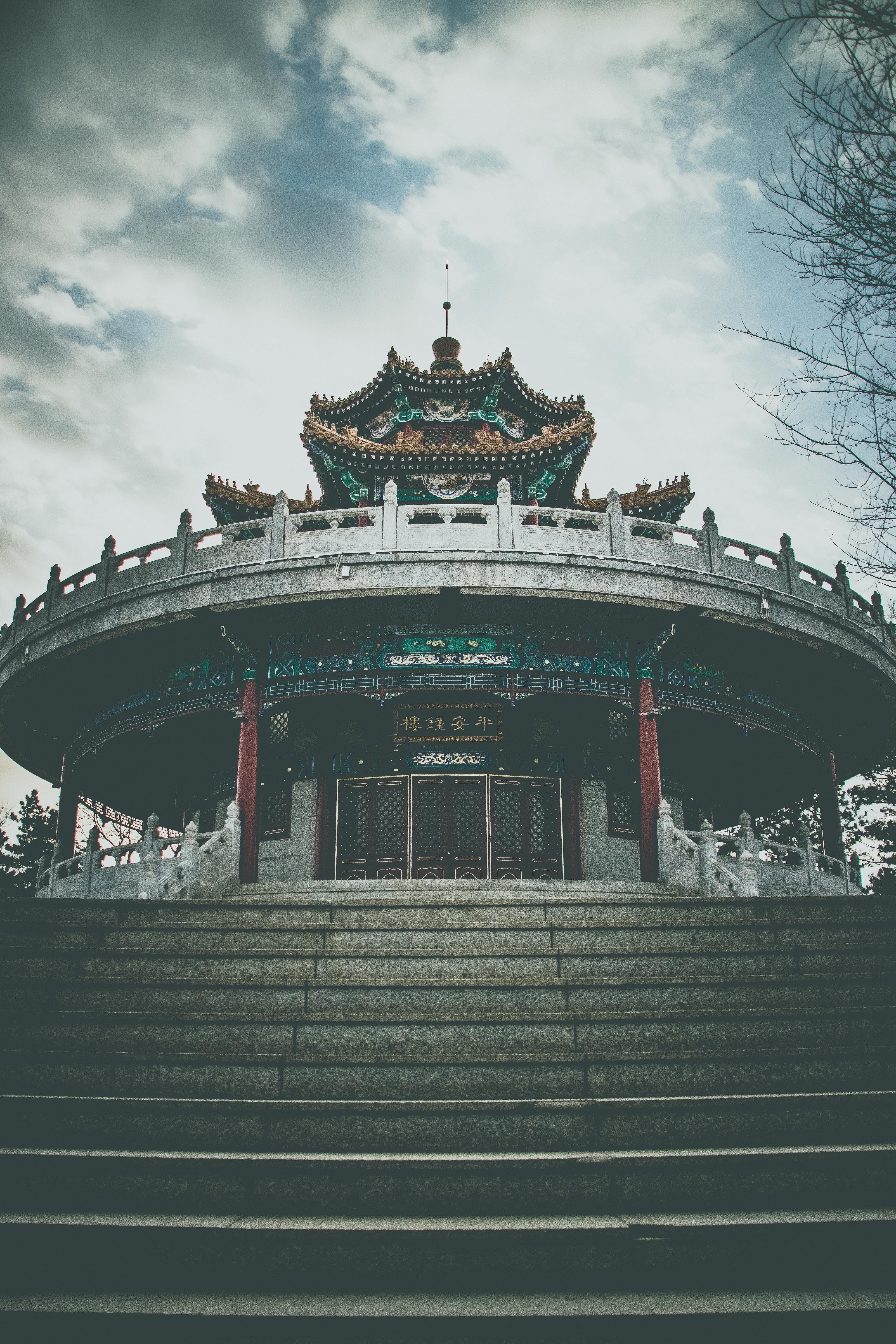 Kostenloses Stock Foto zu architektur, asiatische architektur, außen, bäume