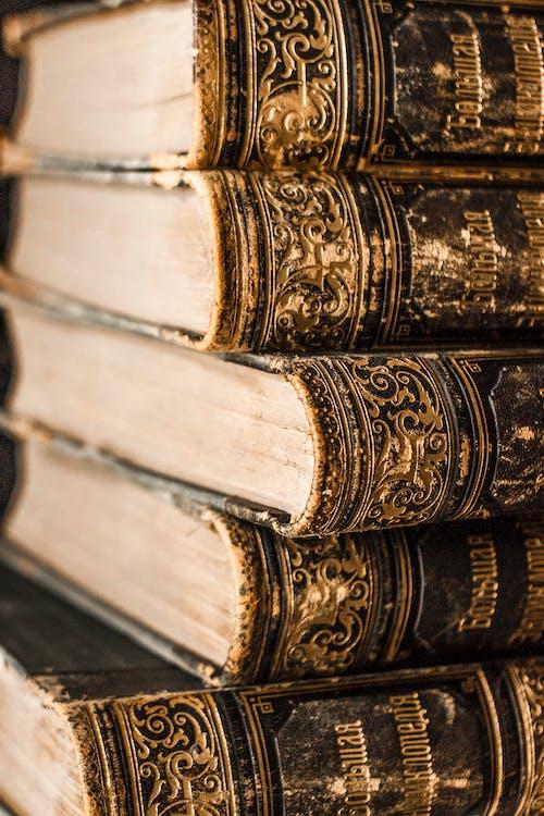 Imagine de stoc gratuită din antichitate, aspect, aur, cărți