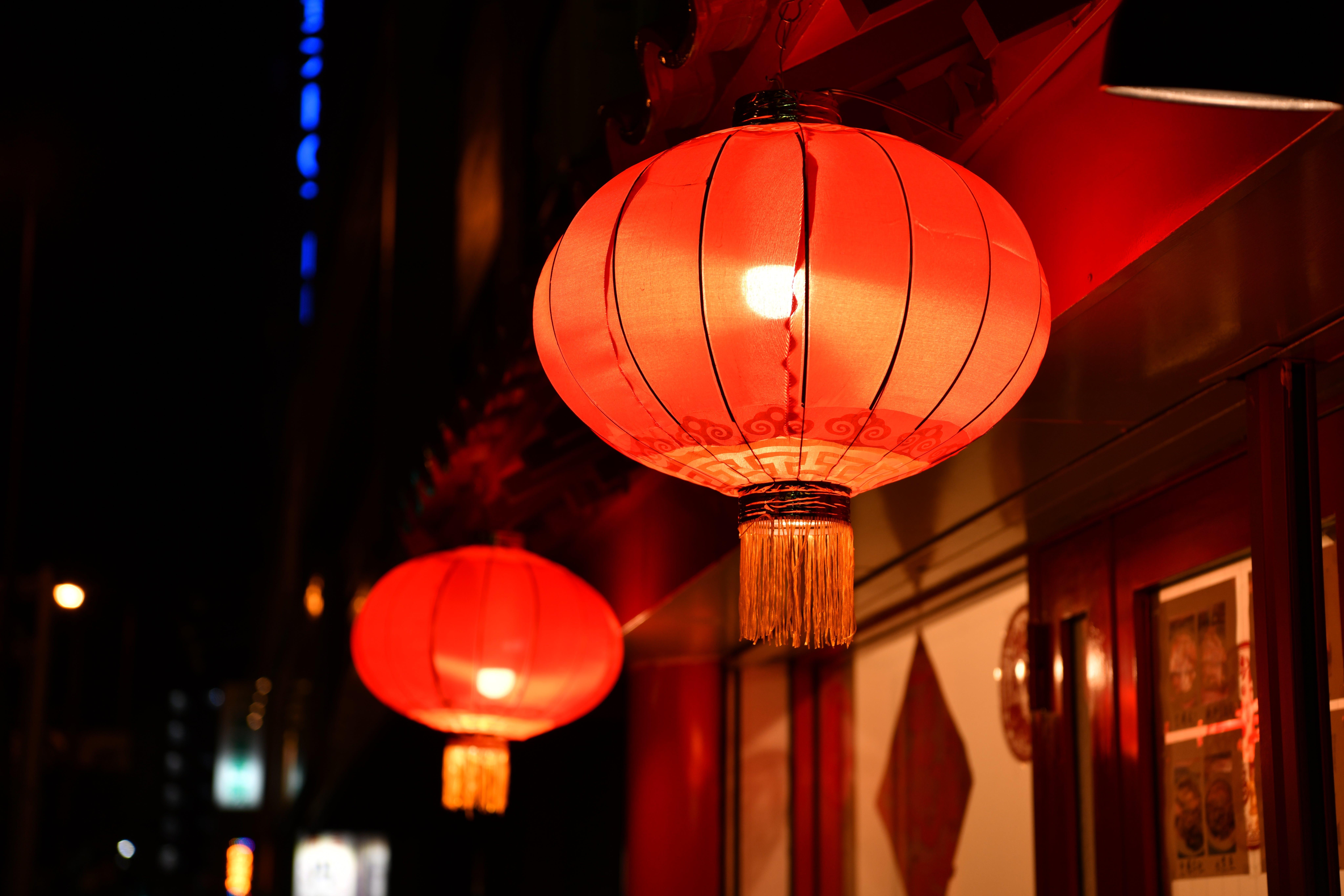 Foto profissional grátis de decoração, iluminado, Japão, lanternas de papel