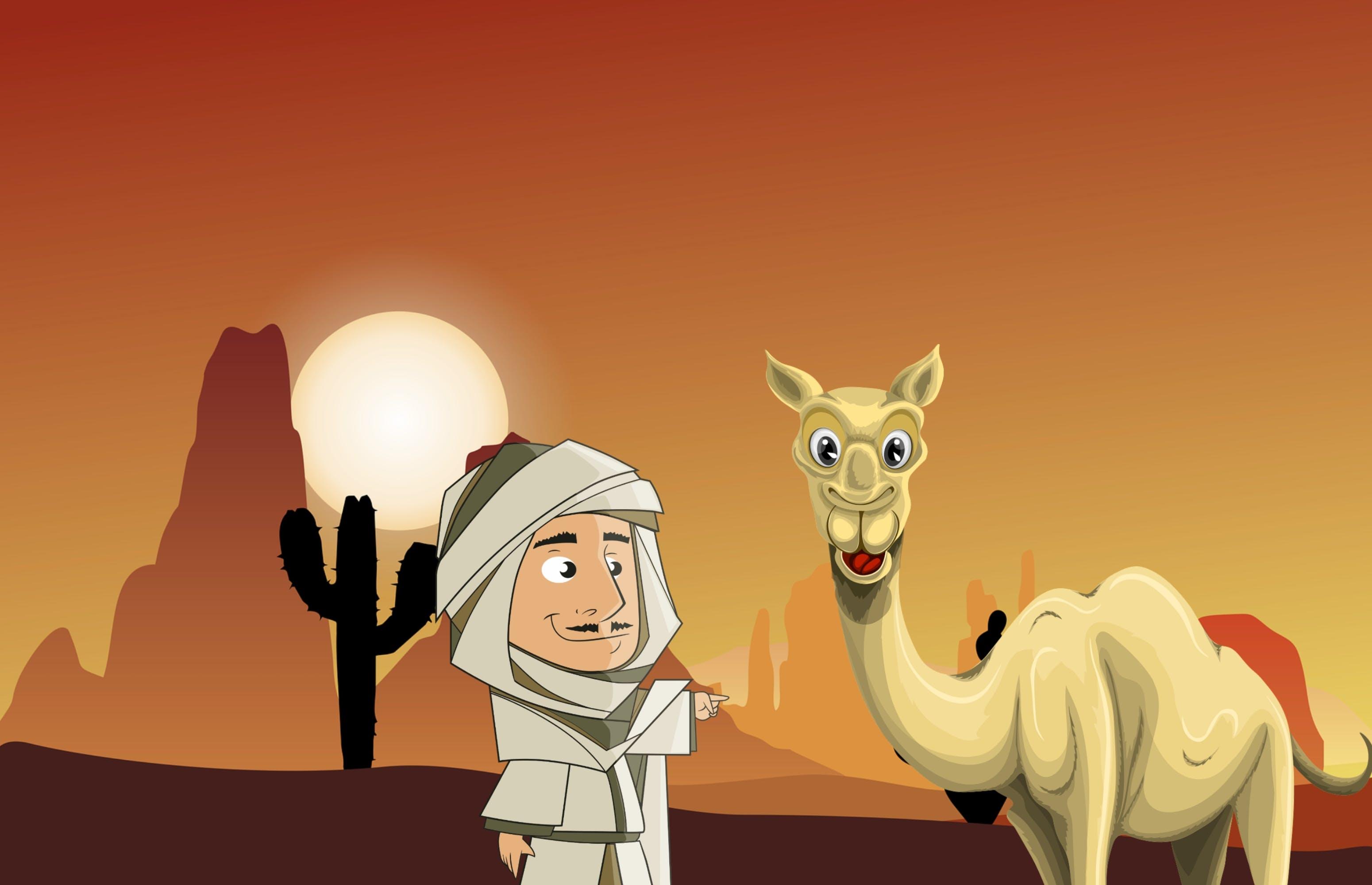 Free stock photo of adventure, arab, arabia, bedouin