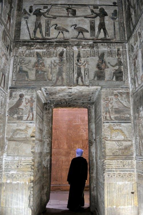 Ilmainen kuvapankkikuva tunnisteilla arkkitehtuuri, dendera, Egypti, henkilö