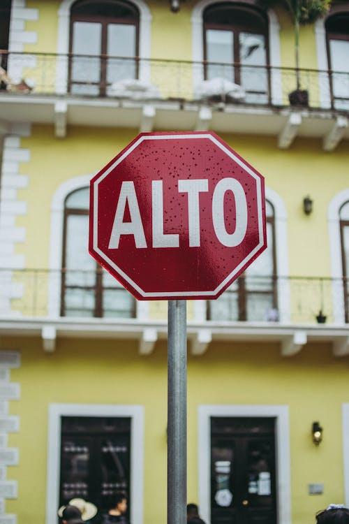 Δωρεάν στοκ φωτογραφιών με stop, αρχιτεκτονική, αστικός, ασφάλεια