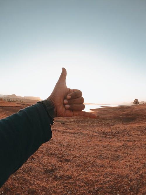 Imagine de stoc gratuită din călătorie, fotografie peisaj, răsărit de soare