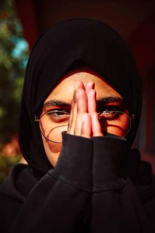 Woman Wearing Hijab And Eyeglasses