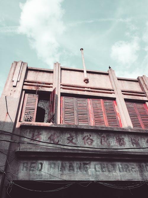 Free stock photo of Malaysia, malaysian, my, old school