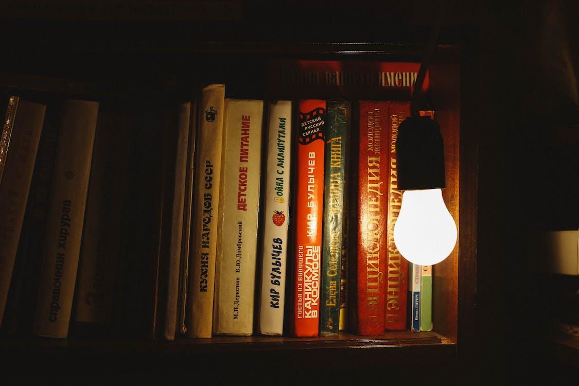 led, βιβλία, βιβλιοδεσίες