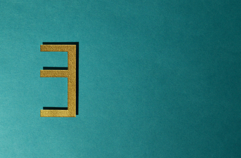 Základová fotografie zdarma na téma abstraktní, číslo, dekorativní, design