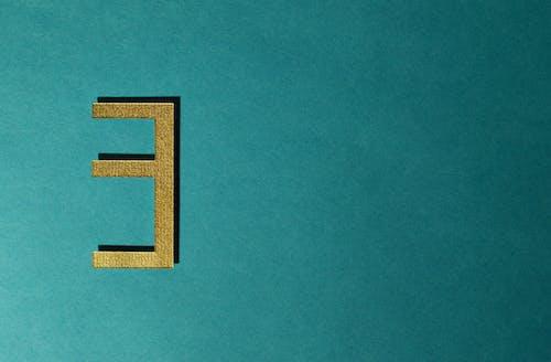 Darmowe zdjęcie z galerii z abstrakcyjny, dekoracyjny, ilustracja, liczba