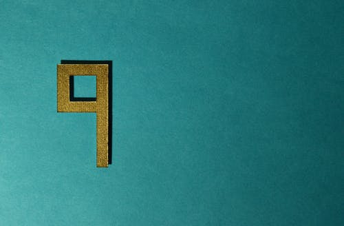 Ảnh lưu trữ miễn phí về chín, chữ số, con số, hình minh họa