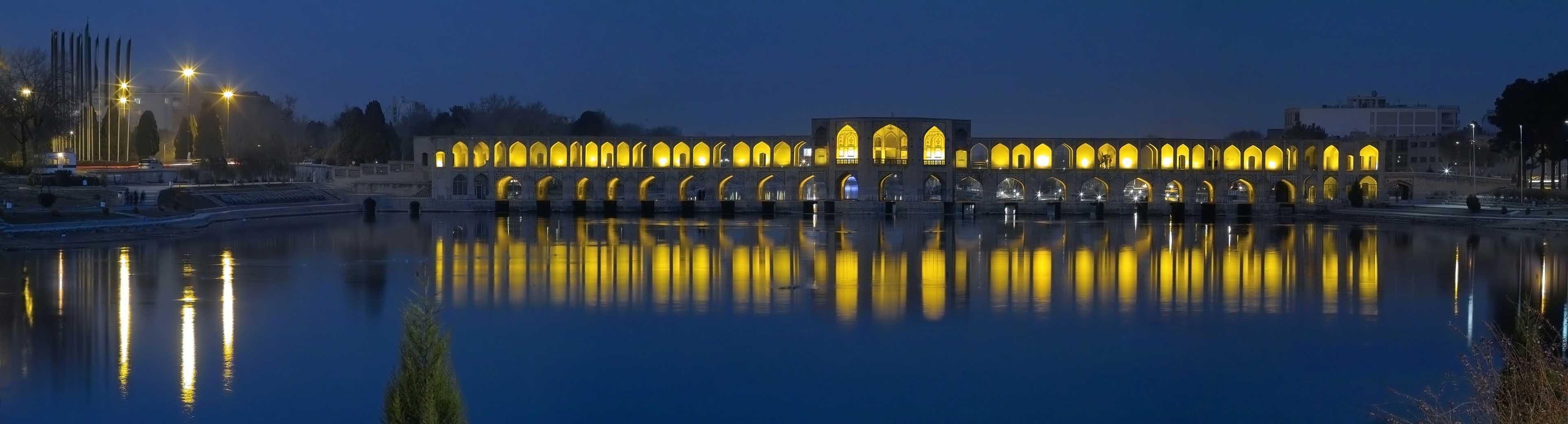 Free stock photo of Iran - Esfehan 2001