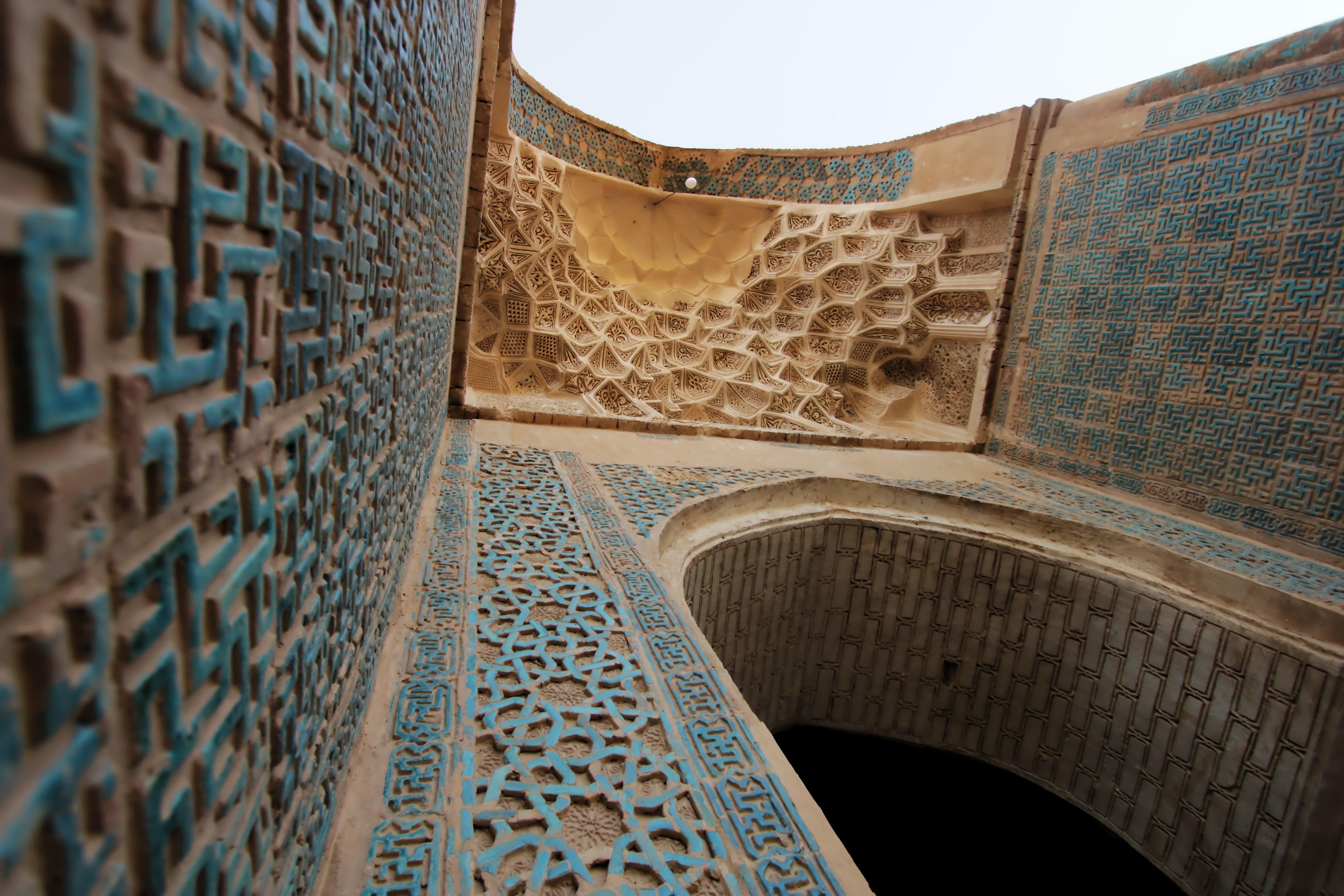 Free stock photo of Iran-Bastam 2012