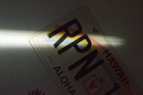 サンストリップ, ナンバープレート, ハワイ, 金属の無料の写真素材