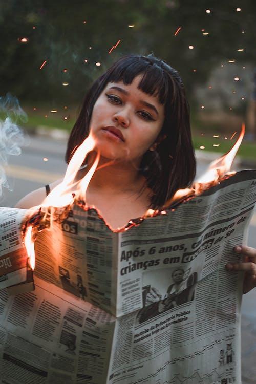 뉴스, 독서하는, 불
