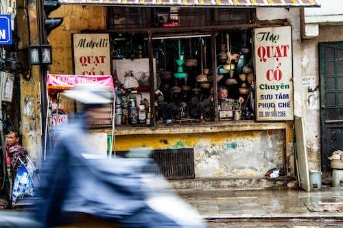 Foto profissional grátis de carro, comércio, comprar, espaço de tempo