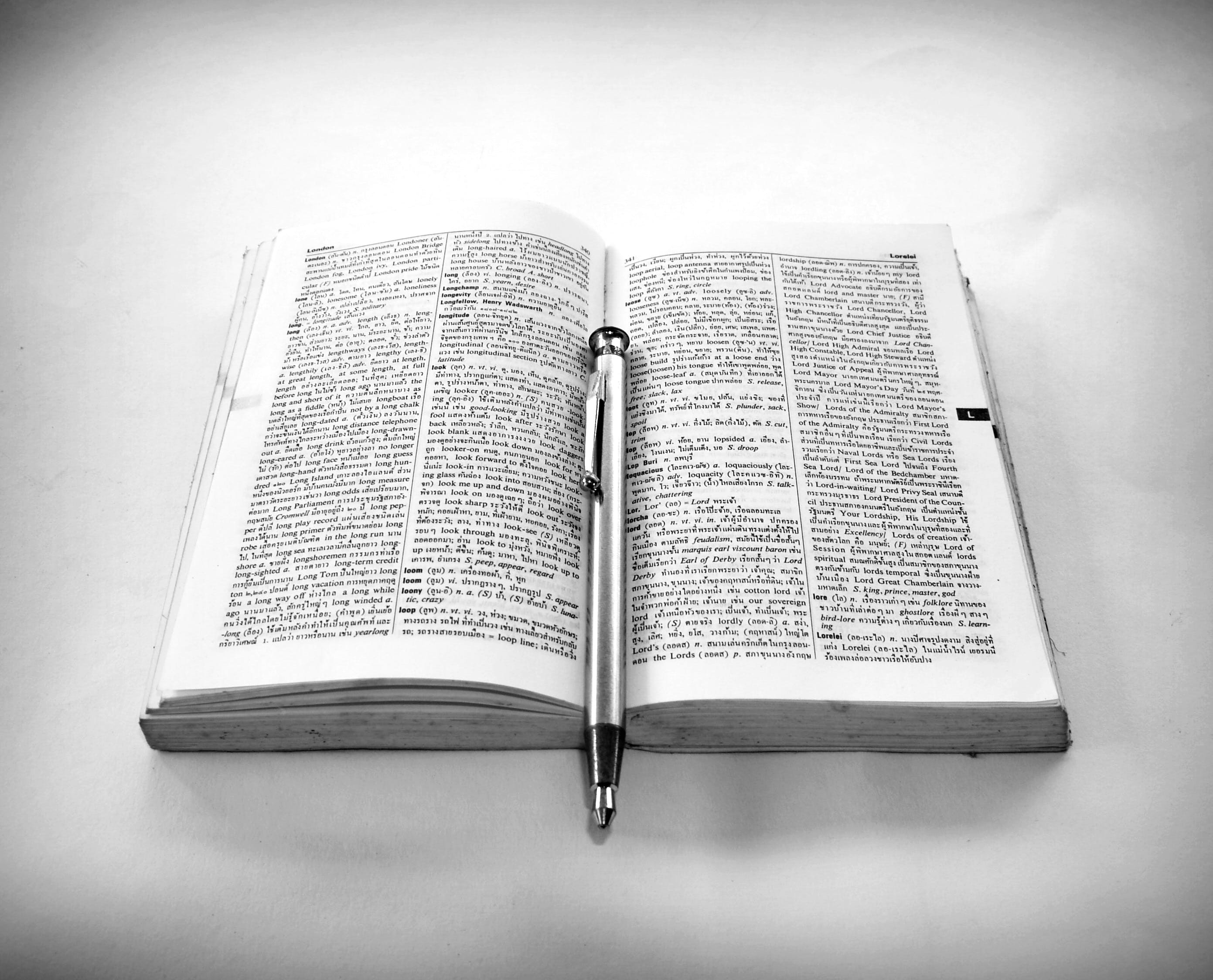 Základová fotografie zdarma na téma bible, biblický zákon, černobílý, literatura