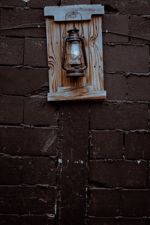 Kerosene Lamp Hanging on Wall