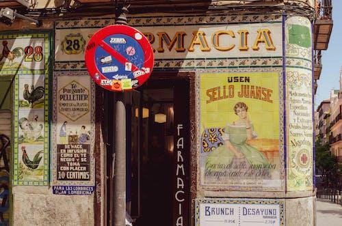 Free stock photo of drugstore, farmacia, madrid