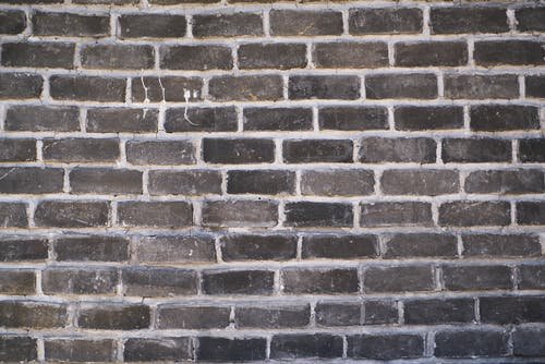 Foto De Brickwall