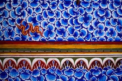 Free stock photo of architecture, art, beautiful, blue