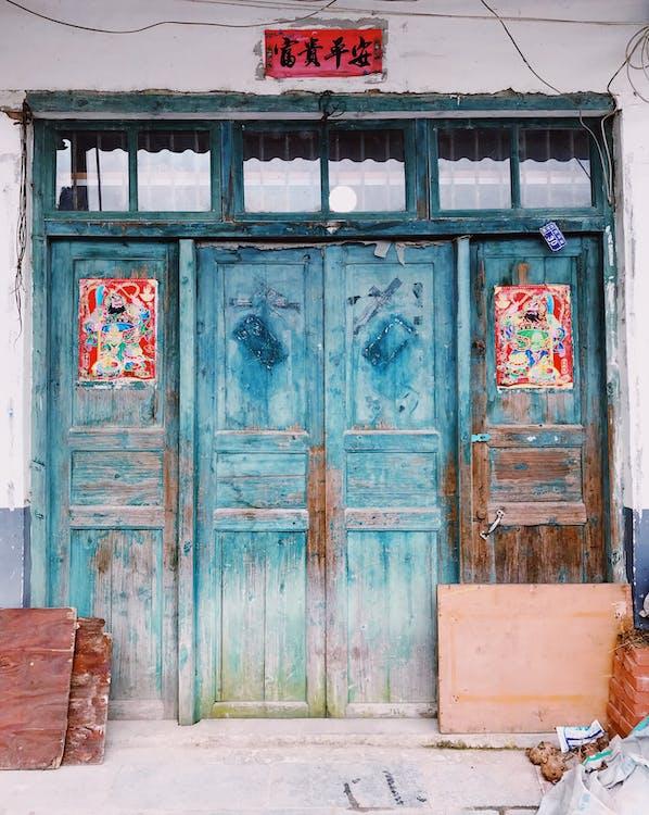 вход, дверной проем, дверь