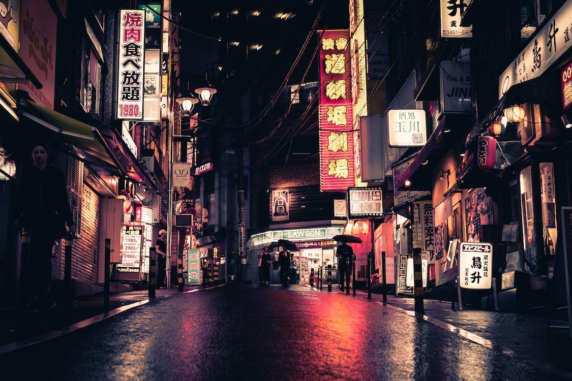 shibuya, архитектура, бар