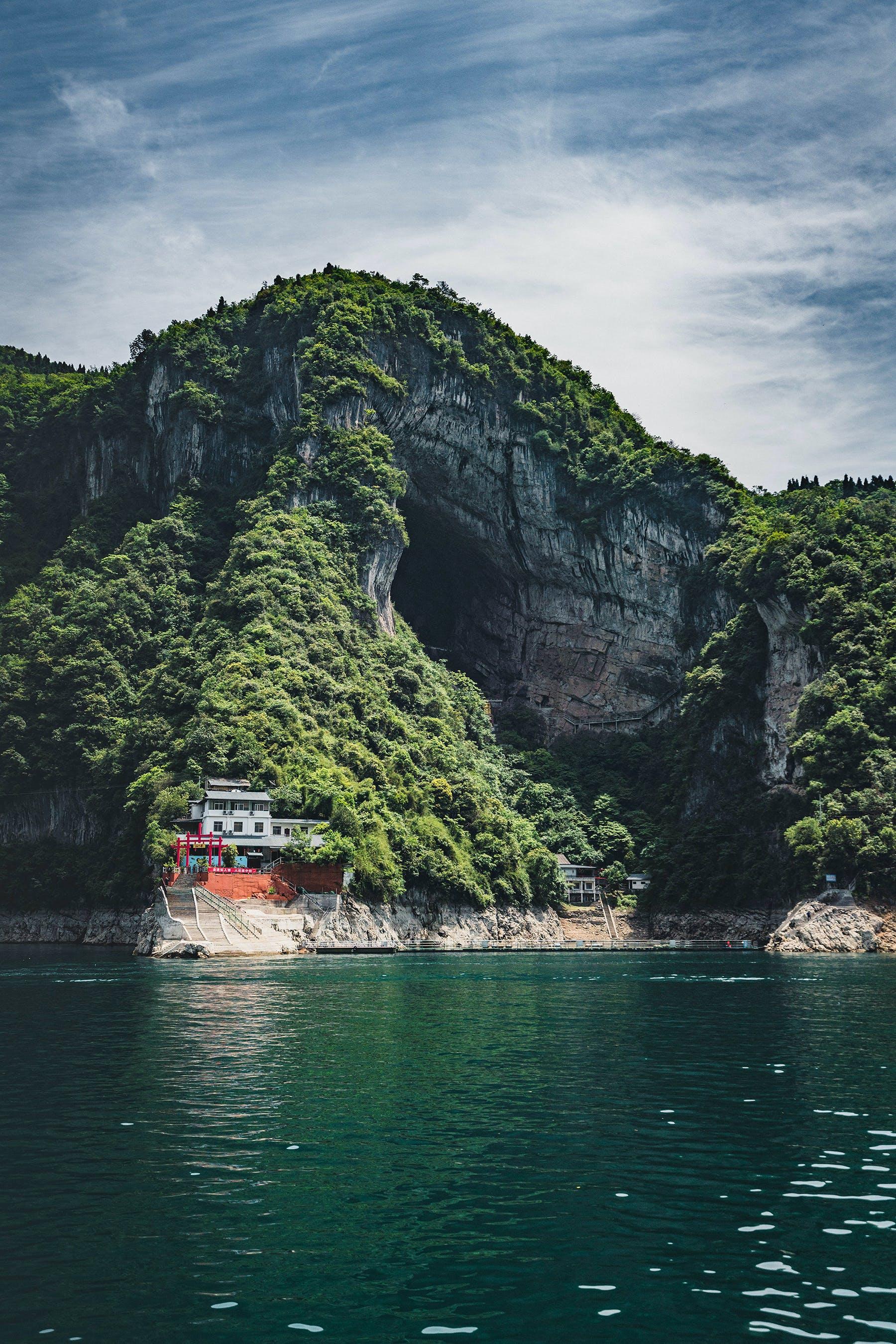 açık hava, ada, ağaçlar, dağ içeren Ücretsiz stok fotoğraf